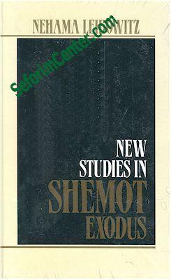 Exodus 1:1–6:6 Parashat Shemot (A Gospel Oriented Torah ...