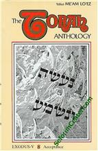 Torah Anthology Vol. 8: Exodus �ptance)