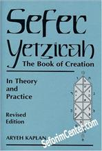 Sefer Yetzirah / Book of Formation - Rabbi Aryeh Kaplan ʎnglish)
