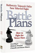 Battle Plans - How to fight the Yetzer Hara