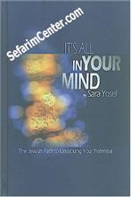 It's All in Your Mind : Sara Yosef