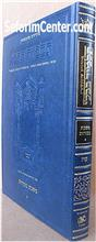 Schottenstein Edition Talmud - Hebrew : Bechoros volume 1 ʏull Size)