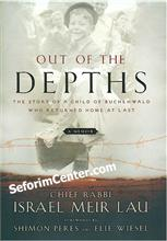 Out of the Depths : Chief Rabbi Israel Meir Lau