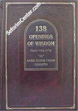 138 Openings of Wisdom - Rabbi Moshe Chaim Luzzato (Ramchal)
