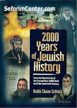 2000 Years of Jewish History : (Large-format Coffee Table Edition)