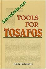 Tools for Tosafos (Rabbi Haim Perlmutter)