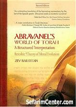 Abravanel's World of Torah - A Structured Interpretation : BERESHIT