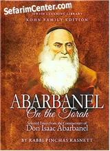 Abarbanel on the Torah ʎnglish)