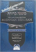 Mishnah Berurah - English/Hebrew #3F (Ohr Olam Edition - large size)