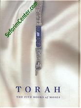Torah: The Five Books of Moses ʌompiled by Rabbi Chaim Miller)