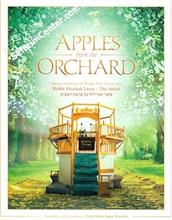 Apples from the Orchard - Rabbi Yitzchak Luria