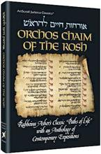 Orchos Chaim Of The Rosh ʎnglish)