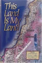 This Land Is My Land - A Breslov Perspective on the Holy Land