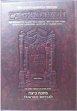 Schottenstein Full Size Edition of the Talmud - English : Beitzah