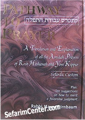 Pathway to Prayer: Rosh Hashanah & Yom Kippur Amidah Prayers, Sephardic  Custom